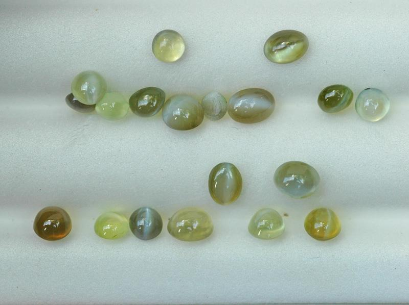 Image for Tanzania Natural Cats Eye Chrysoberyl Lot 11.45 TCW