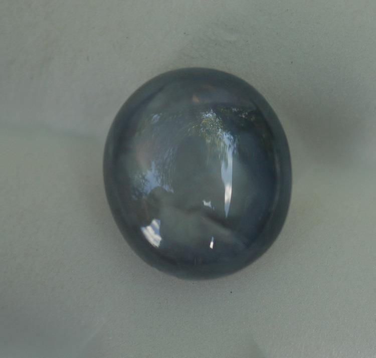 Image for Natural Burma Star Sapphire 10.3 carat