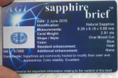 Image for AGL Natural Sapphire 2.91 ct - GFTP